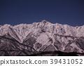 northern, alps, snow 39431052
