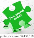 puzzle, politics, order 39431619