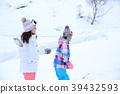 冬季运动 快乐 幸福 39432593