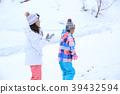 กีฬาฤดูหนาว,มีความสุข,นักเรียนประถม 39432594