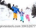 สกีสำหรับครอบครัว 39432677