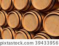 葡萄酒 红酒 3d插画 39433956