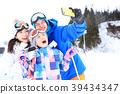 สกีสำหรับครอบครัว 39434347