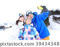 ski wear, skiwear, person 39434348