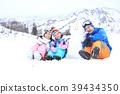 สกีสำหรับครอบครัว 39434350