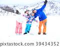 สกีสำหรับครอบครัว 39434352