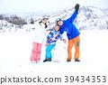 สกีสำหรับครอบครัว 39434353
