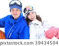 스키 복을 입은 커플 39434504