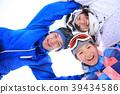 สกีสำหรับครอบครัว 39434586