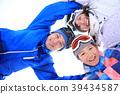 雪坡 滑雪度假村 冬季運動 39434587
