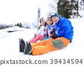 สกีสำหรับครอบครัว 39434594