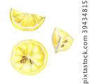 Watercolor set of lemons. 39434815
