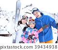 家庭滑雪 39434938