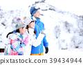 สกีสำหรับครอบครัว 39434944