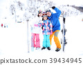 สกีสำหรับครอบครัว 39434945