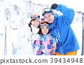 กีฬาฤดูหนาว,เล่น,นักเรียนประถม 39434948
