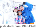 สกีสำหรับครอบครัว 39434949