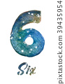 night sky with stars number Six font, watercolor 39435954