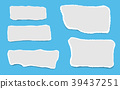Blank squared notepad pages. Empty note paper 39437251