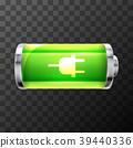電池 全 滿 39440336