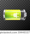 電池 明亮 有光澤 39440337