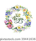 floral, watercolor, colorful 39441636