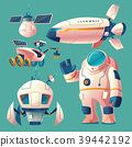 Vector clipart with objects for space exploration 39442192