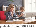 daughter, female, girl 39443030