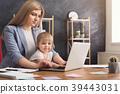 baby, child, daughter 39443031
