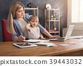 baby, businesswoman, daughter 39443032