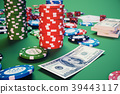 3D illustration casino game. Chips, playing cards 39443117