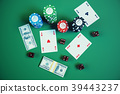casino, 3d, illustration 39443237