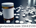 药物 药 药片 39443599