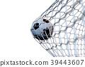 3d rendering soccer ball in goal in motion. Soccer 39443607