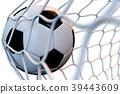 3d rendering soccer ball in goal in motion. Soccer 39443609