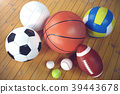 3d rendering sport balls on wooden backgorund. Set 39443678