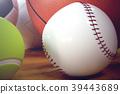 3d rendering ball 39443689
