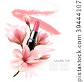 Beautiful cosmetic background with lipstick 39444107