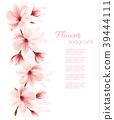 blossom, branch, flower 39444111