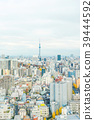 city skyline aerial view of bunkyo, tokyo, Japan 39444592