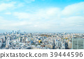 city skyline aerial view of bunkyo, tokyo, Japan 39444596