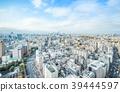city skyline aerial view of bunkyo, tokyo, Japan 39444597