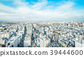 city skyline aerial view of bunkyo, tokyo, Japan 39444600