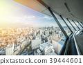 city skyline aerial view of bunkyo, tokyo, Japan 39444601