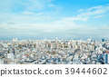 city skyline aerial view of bunkyo, tokyo, Japan 39444602