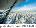 city skyline aerial view of bunkyo, tokyo, Japan 39444603