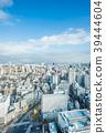 city skyline aerial view of bunkyo, tokyo, Japan 39444604