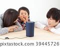 가족 스마트 스피커 39445726