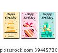 생일 4 39445730