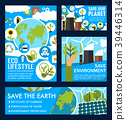 Vector posters for ecology planet saving 39446314